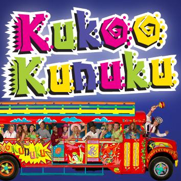 Kukoo Kunuku Pub Crawls in Noord